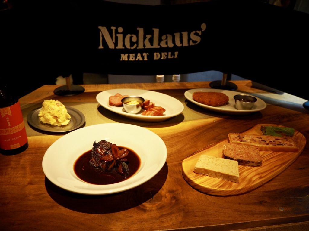ニクラウスのお惣菜