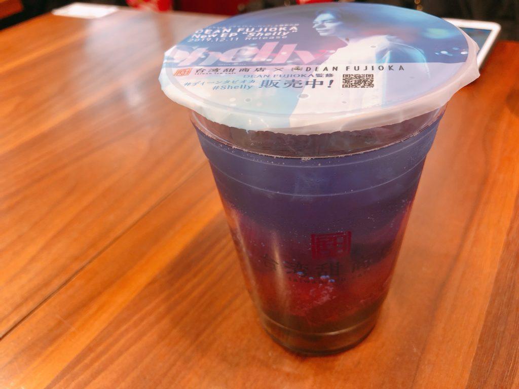 蝶豆花茶(バタフライピー)