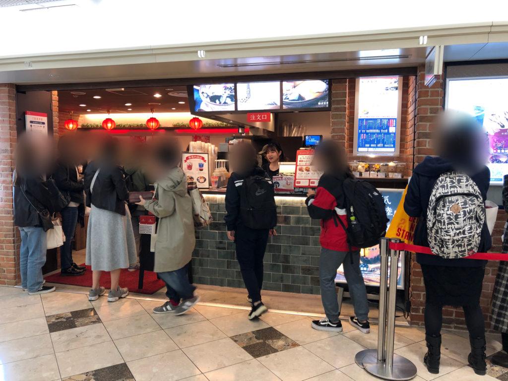 台湾甜商店梅田阪急三番街店