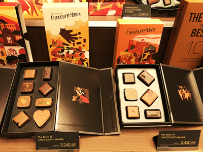 「The Story of CHOCOLATE MANIA」