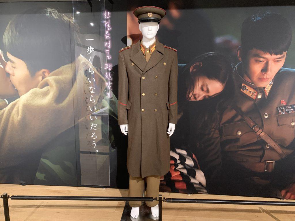 ジョンヒョクの軍服