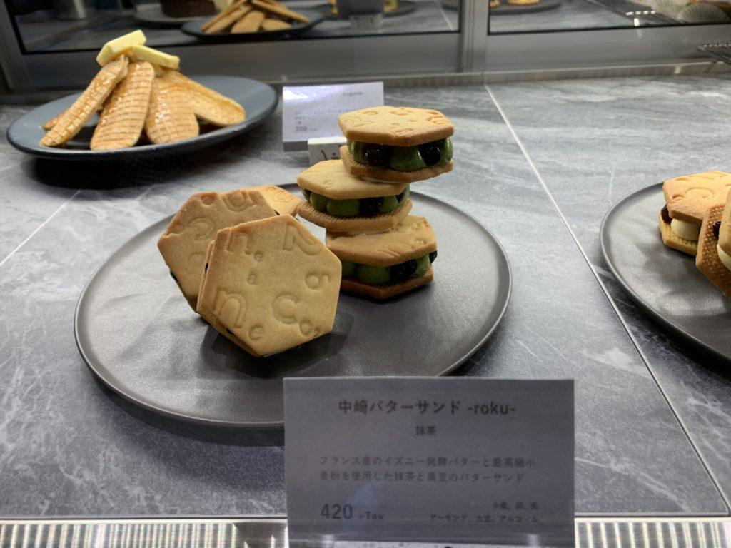 中崎バターサンド(抹茶)