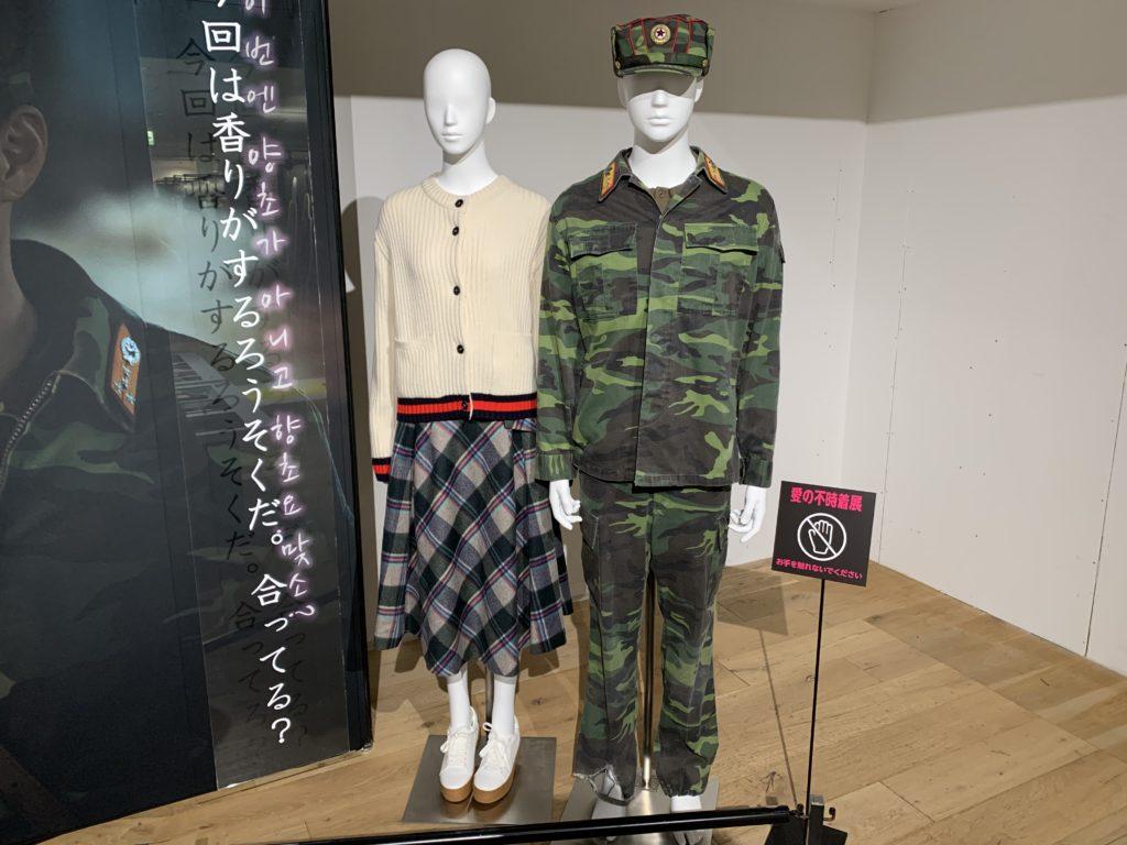 セリとジョンヒョクが北朝鮮で着用していた衣装